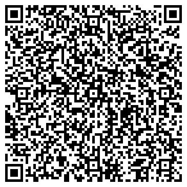 QR-код с контактной информацией организации ГОРОДСКАЯ ДЕТСКАЯ ПОЛИКЛИНИКА № 3
