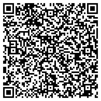 QR-код с контактной информацией организации ГУЛЬДЕР ПК