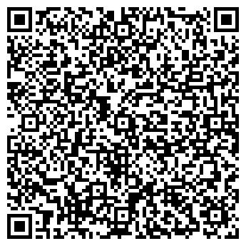 QR-код с контактной информацией организации ШЫМКЕНТ, ПРОФИЛЬ ТОО