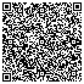 QR-код с контактной информацией организации ШЫМКЕНТ, УНИВЕРМАГ ТОО