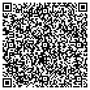 QR-код с контактной информацией организации ШЫМКЕНТПРОМСТРОЙ