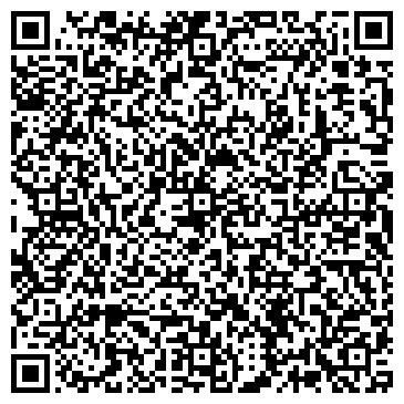QR-код с контактной информацией организации ШЫМКЕНТСКОЕ ДОРОЖНО-РЕМОНТНОЕ ХОЗЯЙСТВО