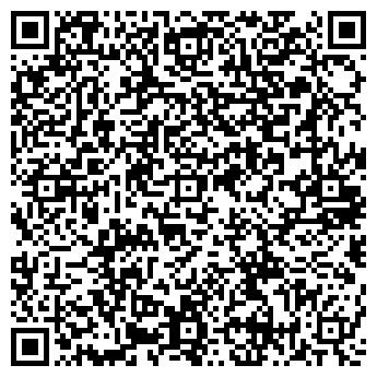 QR-код с контактной информацией организации ШЫМКЕНТСТЕКЛО