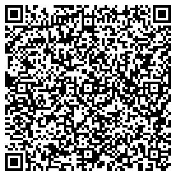 QR-код с контактной информацией организации ШЫМКЕНТЦЕМЕНТ