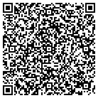 QR-код с контактной информацией организации ШЫМКЕНТ,-СУТ ТОО