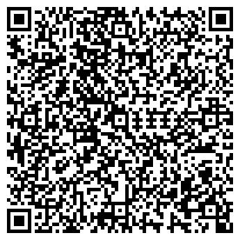 QR-код с контактной информацией организации ДАНА ФИРМА ТОО