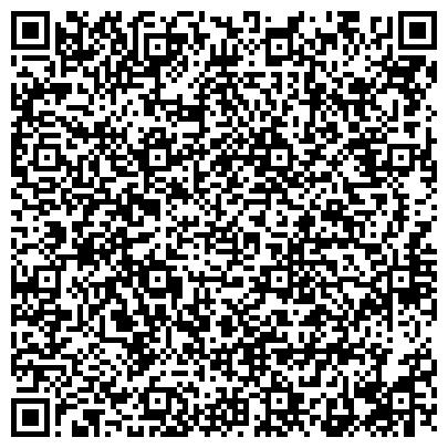 QR-код с контактной информацией организации ДЕТСКАЯ МУЗЫКАЛЬНАЯ ШКОЛА № 1 ИМ. Ш. ОМАРОВОЙ АКИМАТА ЮКО ГККП