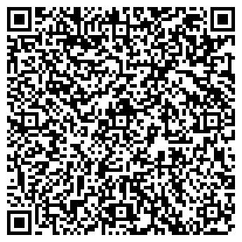 QR-код с контактной информацией организации ДИЗАЙН ТПО ТОО