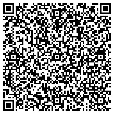 QR-код с контактной информацией организации ДИЗАЙН-МОДА РЕГИОНАЛЬНОЕ ПРЕДСТАВИТЕЛЬСТВО