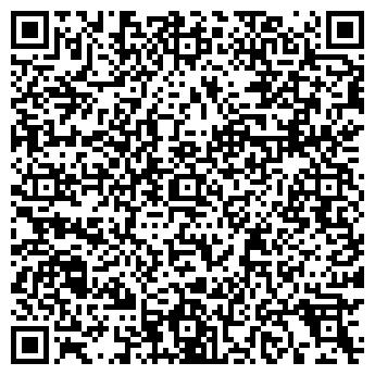 QR-код с контактной информацией организации ДИЗАЙН-ПЛАСТ ФИРМА