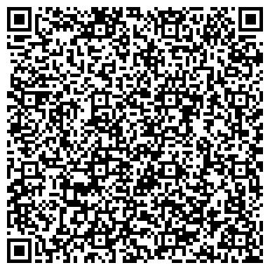 QR-код с контактной информацией организации ЕВРАЗИЯ ПРЕСС ЗАО ЮЖНО-КАЗАХСТАНСКИЙ ФИЛИАЛ