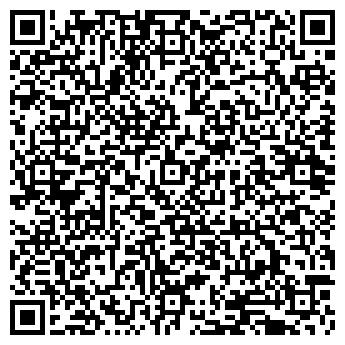 QR-код с контактной информацией организации ЕВРОПА-ПЛЮС В ШЫМКЕНТЕ