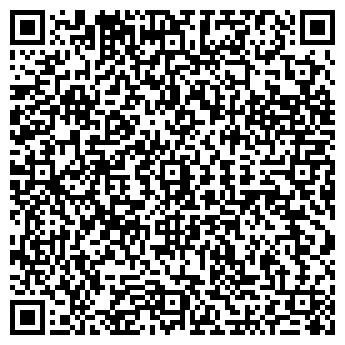 QR-код с контактной информацией организации ЕРНУР ПРЕСС ТОО