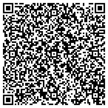QR-код с контактной информацией организации ЖЕБЕ ИЗДАТЕЛЬСКИЙ ДОМ ТОО