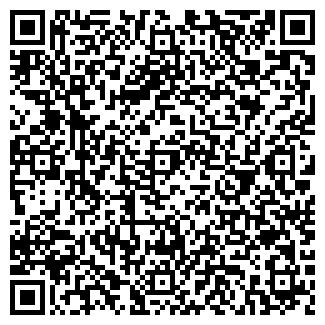 QR-код с контактной информацией организации ЖЕНИС ТОО