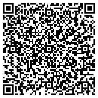 QR-код с контактной информацией организации ЖЕР-СИЫ ТОО