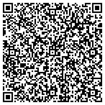 QR-код с контактной информацией организации ИЛ-22 РАЗВЛЕКАТЕЛЬНЫЙ ЦЕНТР