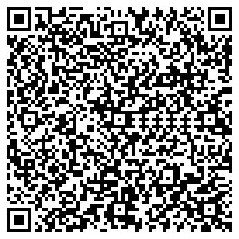 QR-код с контактной информацией организации КАЗНА-МИХ ТОО