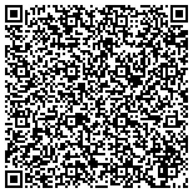 QR-код с контактной информацией организации КАЙНАР УНИВЕРСИТЕТ ЮЖНО-КАЗАХСТАНСКИЙ МЕЖРЕГИОНАЛЬНЫЙ ФИЛИАЛ