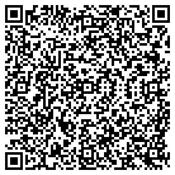 QR-код с контактной информацией организации КАРДАНВАЛ ОАО