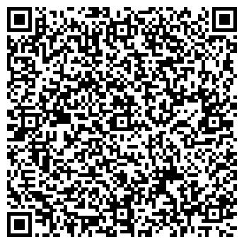 QR-код с контактной информацией организации КОМЕК ЮКО ТОО