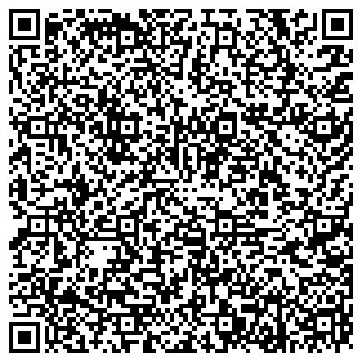 QR-код с контактной информацией организации КОНСУЛЬТАТИВНО-МЕДИЦИНСКИЙ ДИАГНОСТИЧЕСКИЙ ЦЕНТР ЮЖНО-КАЗАХСТАНСКОЙ ОБЛАСТИ