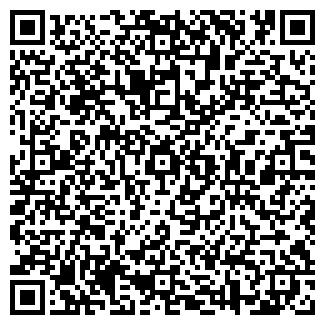 QR-код с контактной информацией организации КОНТЕКС ТОО