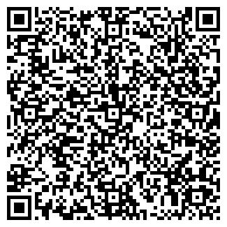 QR-код с контактной информацией организации КУЛАГЕР ТОО