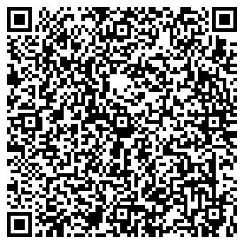 QR-код с контактной информацией организации КУРЫЛЫС МАТЕРИАЛЫ АО