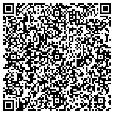 QR-код с контактной информацией организации ЛИРА ДИРЕКЦИЯ ЦЕНТРАЛЬНОГО ПАРКА ТОО