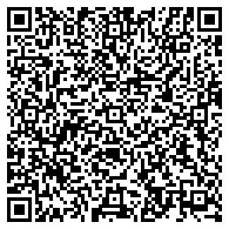 QR-код с контактной информацией организации МАКСАТ ТОО