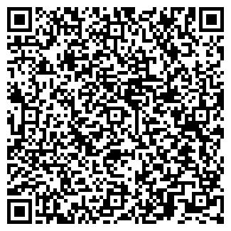 QR-код с контактной информацией организации МАМЫР ЮГ