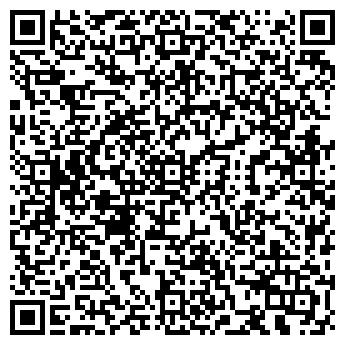 QR-код с контактной информацией организации МАСТЕР-ФАРМ ТОО