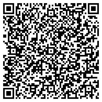 QR-код с контактной информацией организации МЕРЕЙ-2 ТОО