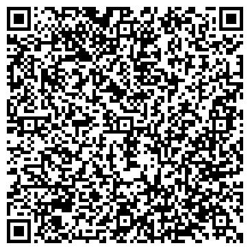 QR-код с контактной информацией организации МИР ПИЦЦЫ КАФЕ ТОО ФЛАМИНГО-А