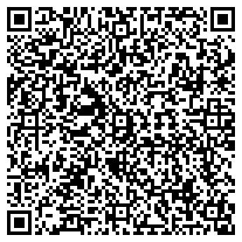 QR-код с контактной информацией организации МИР СТЕКЛА ТОО