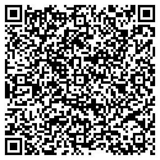 QR-код с контактной информацией организации НАТИМ ТОО