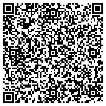 QR-код с контактной информацией организации НАУРЫЗ ТОО