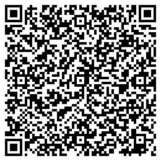 QR-код с контактной информацией организации НИЕТИМ ТОО