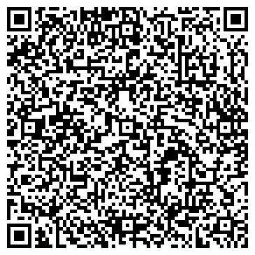 QR-код с контактной информацией организации НУРСАТ ЗАО РЕГИОНАЛЬНОЕ ПРЕДСТАВИТЕЛЬСТВО