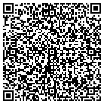 QR-код с контактной информацией организации ОЙЛ БАЗА-МТС ТОО
