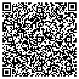 QR-код с контактной информацией организации ОРИОН ТОО
