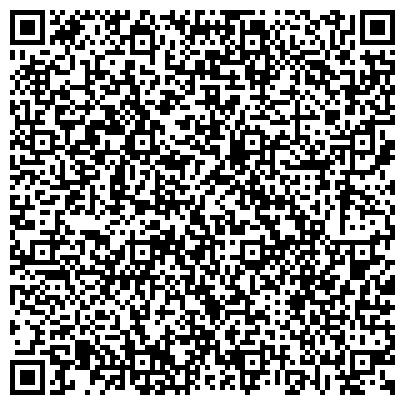 QR-код с контактной информацией организации ОТАН ОТКРЫТЫЙ НАКОПИТЕЛЬНЫЙ ПЕНСИОННЫЙ ФОНД ЮЖНО-КАЗАХСТАНСКИЙ ФИЛИАЛ
