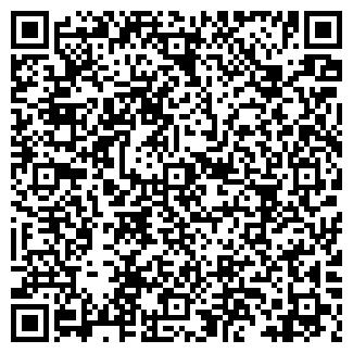 QR-код с контактной информацией организации ПИЛОТ ТОО