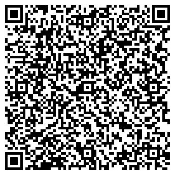 QR-код с контактной информацией организации ПОЛИПРИНТ ТОО