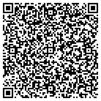 QR-код с контактной информацией организации РАУАН НПЦ ТОО