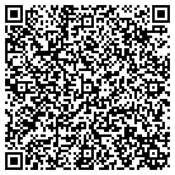 QR-код с контактной информацией организации РАХАТ-Г.ШЫМКЕНТ, ТОО