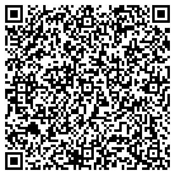 QR-код с контактной информацией организации РЕКЛАМБЮРО ТОО