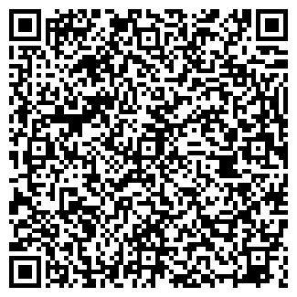 QR-код с контактной информацией организации РЕЦЕПТ ТОО