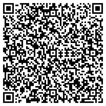 QR-код с контактной информацией организации САНЖАР-САУДА ТОО